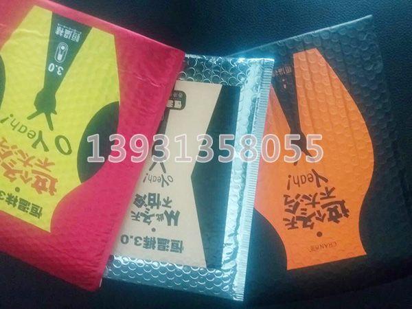 镀铝膜气垫膜包装袋